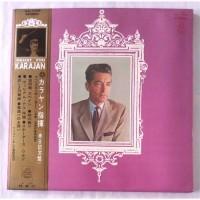 Herbert Von Karajan, The Philarmonia Orchestra – Popular Concert / AA-7398