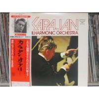 Herbert Von Karajan – Verdi: Otello-Highlights / GT 9136