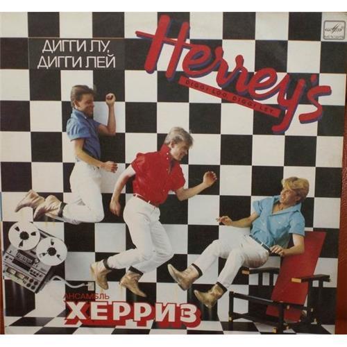 Виниловые пластинки  Herrey's – Diggi Loo, Diggi Ley / С60 22577 000 в Vinyl Play магазин LP и CD  02062