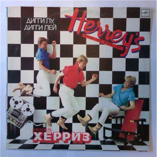 Виниловые пластинки  Herrey's – Diggi Loo, Diggi Ley / С60 22577 000 в Vinyl Play магазин LP и CD  03886