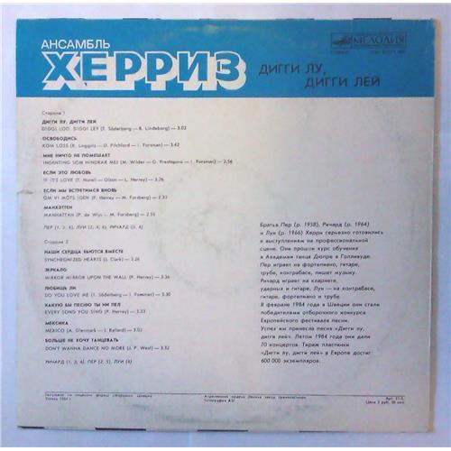 Картинка  Виниловые пластинки  Herrey's – Diggi Loo, Diggi Ley / С60 22577 000 в  Vinyl Play магазин LP и CD   03886 1
