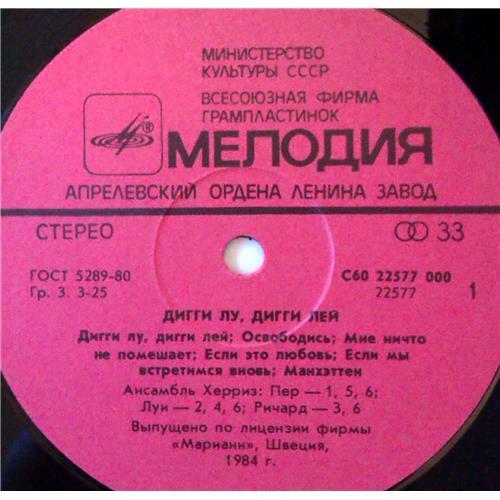 Картинка  Виниловые пластинки  Herrey's – Diggi Loo, Diggi Ley / С60 22577 000 в  Vinyl Play магазин LP и CD   03886 2