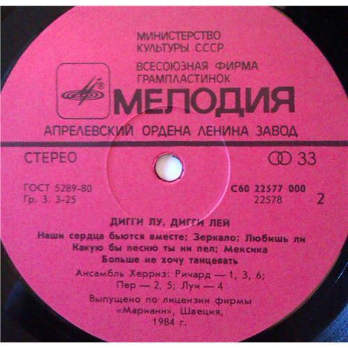 Картинка  Виниловые пластинки  Herrey's – Diggi Loo, Diggi Ley / С60 22577 000 в  Vinyl Play магазин LP и CD   03886 3