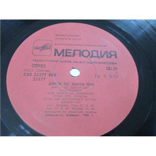 Картинка  Виниловые пластинки  Herrey's – Diggi Loo, Diggi Ley / С60 22577 000 в  Vinyl Play магазин LP и CD   04108 2