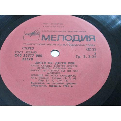 Картинка  Виниловые пластинки  Herrey's – Diggi Loo, Diggi Ley / С60 22577 000 в  Vinyl Play магазин LP и CD   04108 3