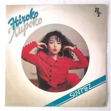 Hiroko – Hiroko (Japan) / 1-001-A-6