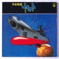 Hiroshi Miyagawa – Space Battleship Yamato / CS-7033