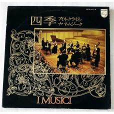 I Musici – The Four Seasons / Eine Kleine Nachtmusik / SFW-101-2