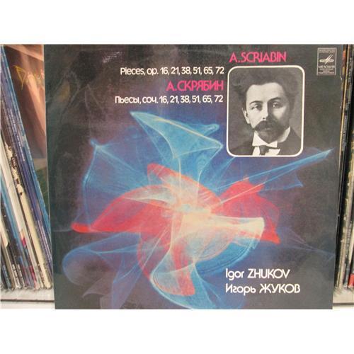 Виниловые пластинки  Игорь Жуков - А.Скрябин / С10-14931-2 в Vinyl Play магазин LP и CD  02077