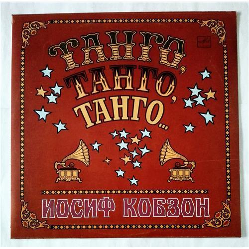 Виниловые пластинки  Иосиф Кобзон – Танго, Танго, Танго... / С60—15763-64 в Vinyl Play магазин LP и CD  07285