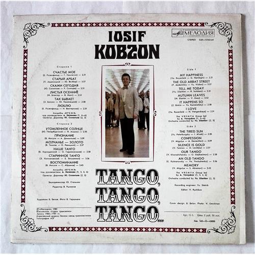 Картинка  Виниловые пластинки  Иосиф Кобзон – Танго, Танго, Танго... / С60—15763-64 в  Vinyl Play магазин LP и CD   07285 1