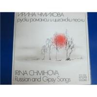 Ирина Чмихова (Irina Chmihova) – Russian And Gipsy Songs / BTA 10451