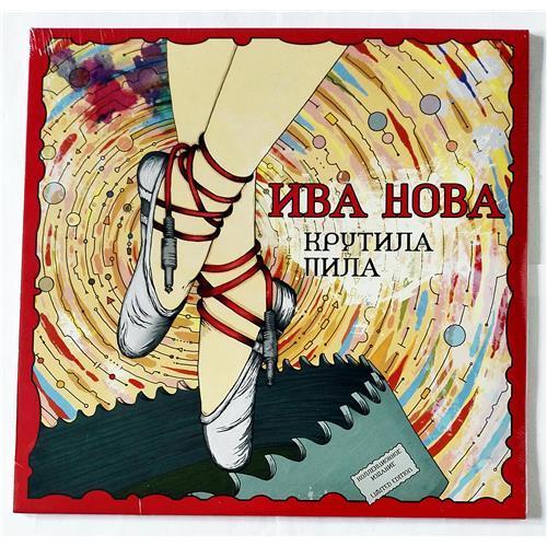 Виниловые пластинки  Ива Нова – Крутила Пила / LTD / LPMAN017-14 / Sealed в Vinyl Play магазин LP и CD  09201