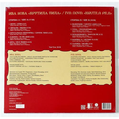 Картинка  Виниловые пластинки  Ива Нова – Крутила Пила / LTD / LPMAN017-14 / Sealed в  Vinyl Play магазин LP и CD   09201 1