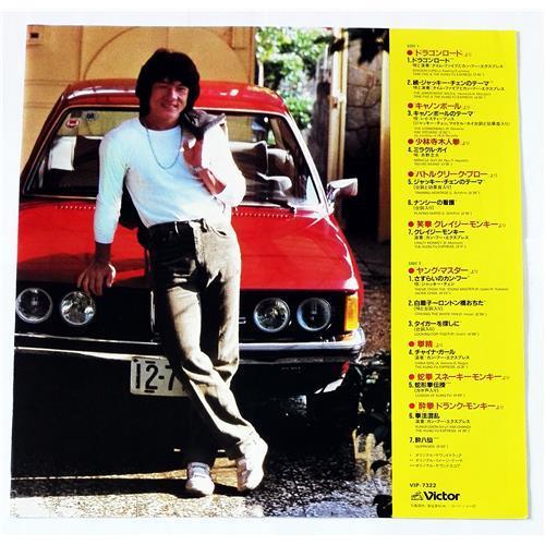 Картинка  Виниловые пластинки  Jackie Chan – Jackie Chan Digest / VIP-7322 в  Vinyl Play магазин LP и CD   09171 2