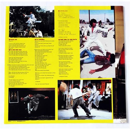 Картинка  Виниловые пластинки  Jackie Chan – Jackie Chan Digest / VIP-7322 в  Vinyl Play магазин LP и CD   09171 3