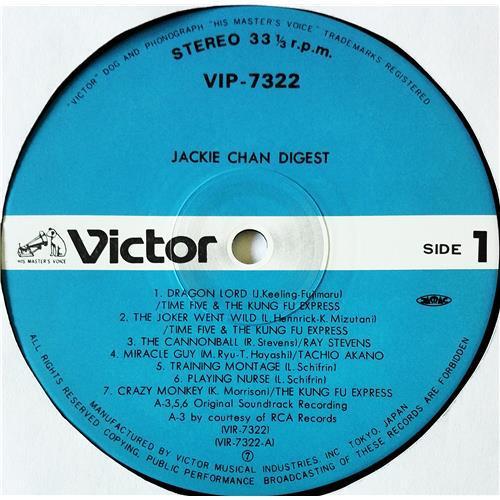 Картинка  Виниловые пластинки  Jackie Chan – Jackie Chan Digest / VIP-7322 в  Vinyl Play магазин LP и CD   09171 4