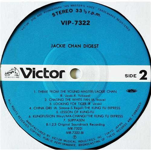 Картинка  Виниловые пластинки  Jackie Chan – Jackie Chan Digest / VIP-7322 в  Vinyl Play магазин LP и CD   09171 5