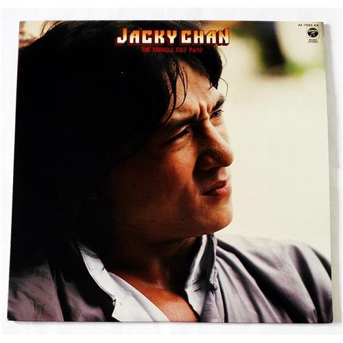 Виниловые пластинки  Jackie Chan – The Miracle Fist Part 2 / AF-7093-AX в Vinyl Play магазин LP и CD  08956