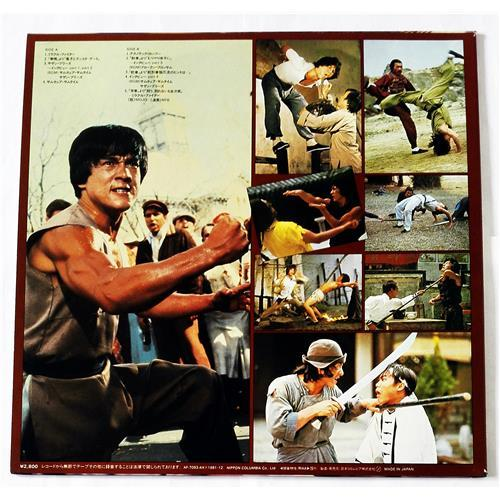 Картинка  Виниловые пластинки  Jackie Chan – The Miracle Fist Part 2 / AF-7093-AX в  Vinyl Play магазин LP и CD   08956 1