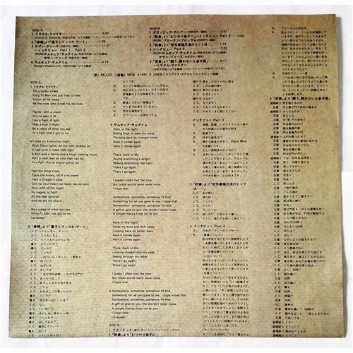 Картинка  Виниловые пластинки  Jackie Chan – The Miracle Fist Part 2 / AF-7093-AX в  Vinyl Play магазин LP и CD   08956 2