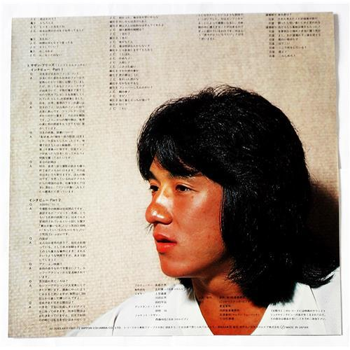 Картинка  Виниловые пластинки  Jackie Chan – The Miracle Fist Part 2 / AF-7093-AX в  Vinyl Play магазин LP и CD   08956 3
