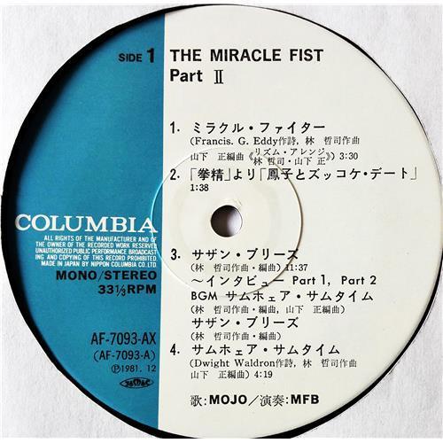 Картинка  Виниловые пластинки  Jackie Chan – The Miracle Fist Part 2 / AF-7093-AX в  Vinyl Play магазин LP и CD   08956 4