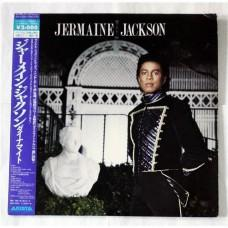 Jermaine Jackson – Jermaine Jackson / 20RS-58