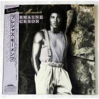 Jermaine Jackson – Precious Moments / 28RS-11