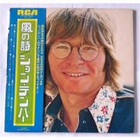 John Denver – Windsong / RVP-6001