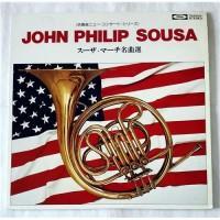 John Philip Sousa / TA-60044