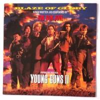 Jon Bon Jovi – Blaze Of Glory / 846 473-1