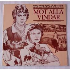 Jon English & Mario Millo – Mot Alla Vindar / FRLP-157