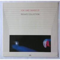Jon & Vangelis – Private Collection / 813 174-1
