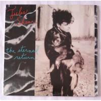 Jules Shear – The Eternal Return / ST-17156 / Sealed