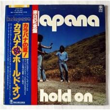 Kalapana – Hold On / AW-1045