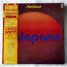 Kalapana – Northbound / AW-1034