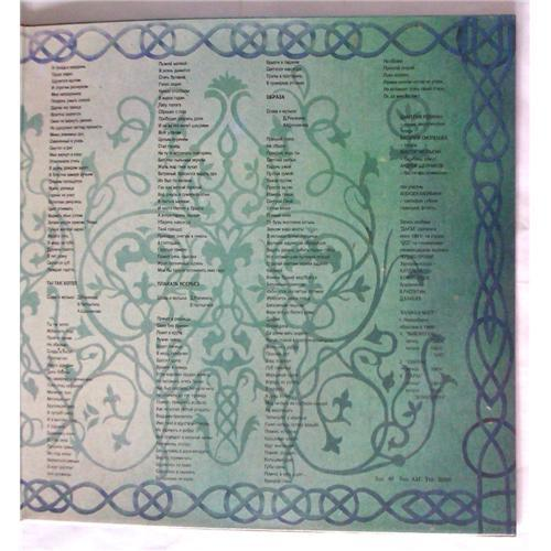 Картинка  Виниловые пластинки  Калинов Мост – Дарза / С90 32103-4 / M (С хранения) в  Vinyl Play магазин LP и CD   06840 2