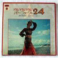 Kanji Harada & All-Stars – Drum Drum Drum Perfect 24 / MR 8521/2
