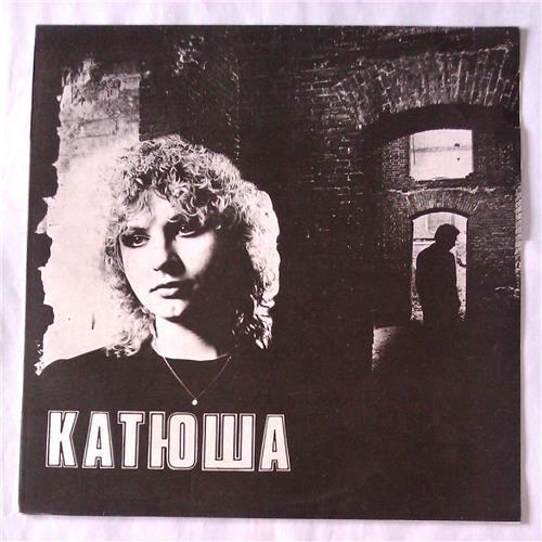Виниловые пластинки  Катя Яковлева – Катюша / 1-028-С-6 в Vinyl Play магазин LP и CD  06275