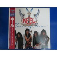 Keel – Tears of Fire / VIP-5121