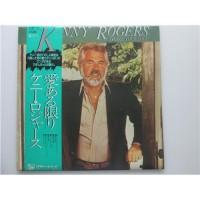 Kenny Rogers – Share Your Love / K28P-170