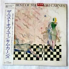 Kim Carnes – The Best Of You / AMP-28040