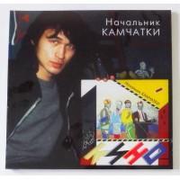 Кино – Начальник Камчатки / MR 12017 LP / Sealed