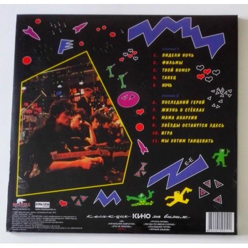 Картинка  Виниловые пластинки  Кино – Ночь / MR 12019 LP / Sealed в  Vinyl Play магазин LP и CD   09406 1