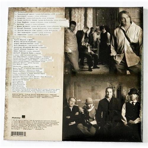 Картинка  Виниловые пластинки  Король И Шут – Театръ Демона / MIR100376 / Sealed в  Vinyl Play магазин LP и CD   08627 1
