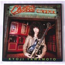 Kyoji Yamamoto – Electric Cinema / 30046-28