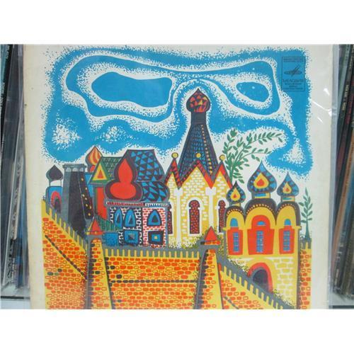 Виниловые пластинки  Л. Лагин – Старик Хоттабыч / Д 04812-13 в Vinyl Play магазин LP и CD  02246
