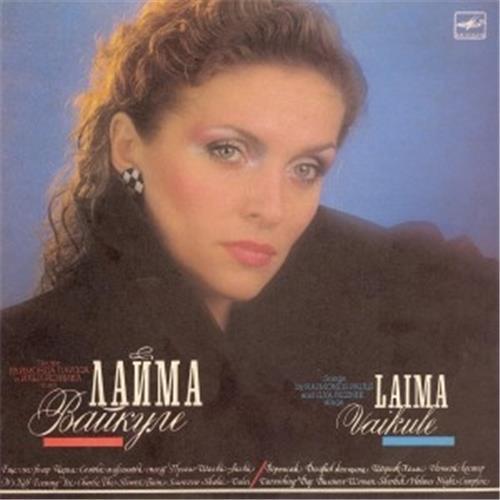 Виниловые пластинки  Лайма Вайкуле \ С60 26187 003 в Vinyl Play магазин LP и CD  02517