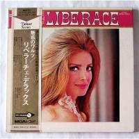 Liberace – The Golden Hits Of Liberace / MCA-7015